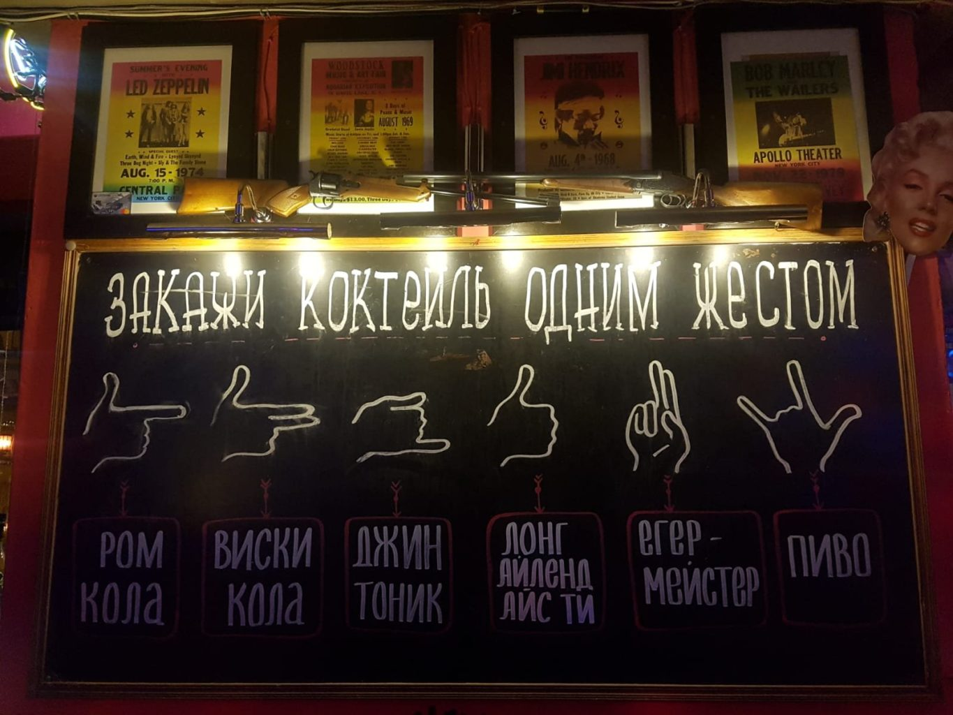 Moskau: Old School Pub