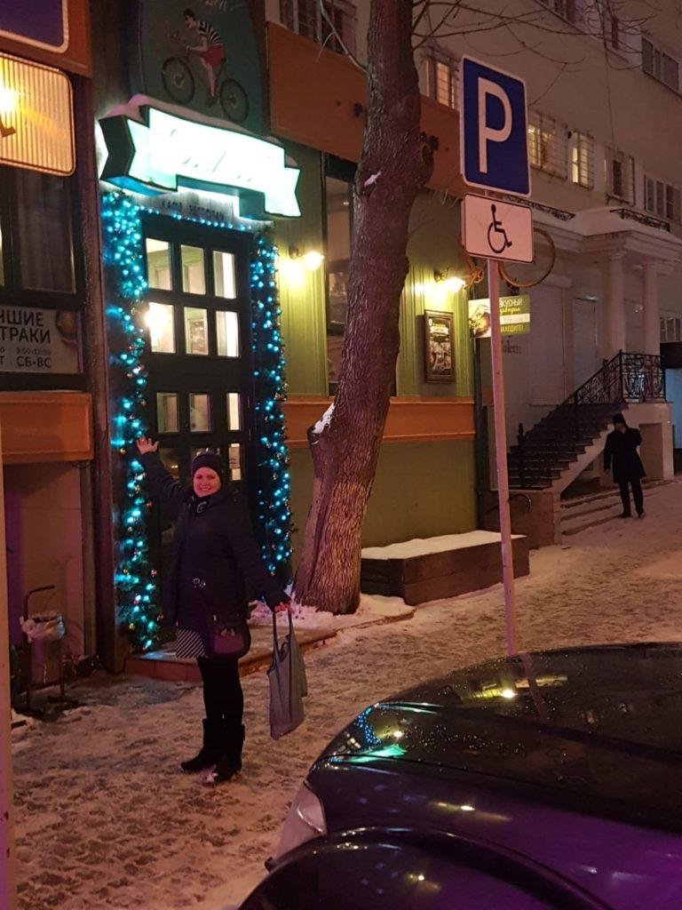 Jekaterinburg Restaurant