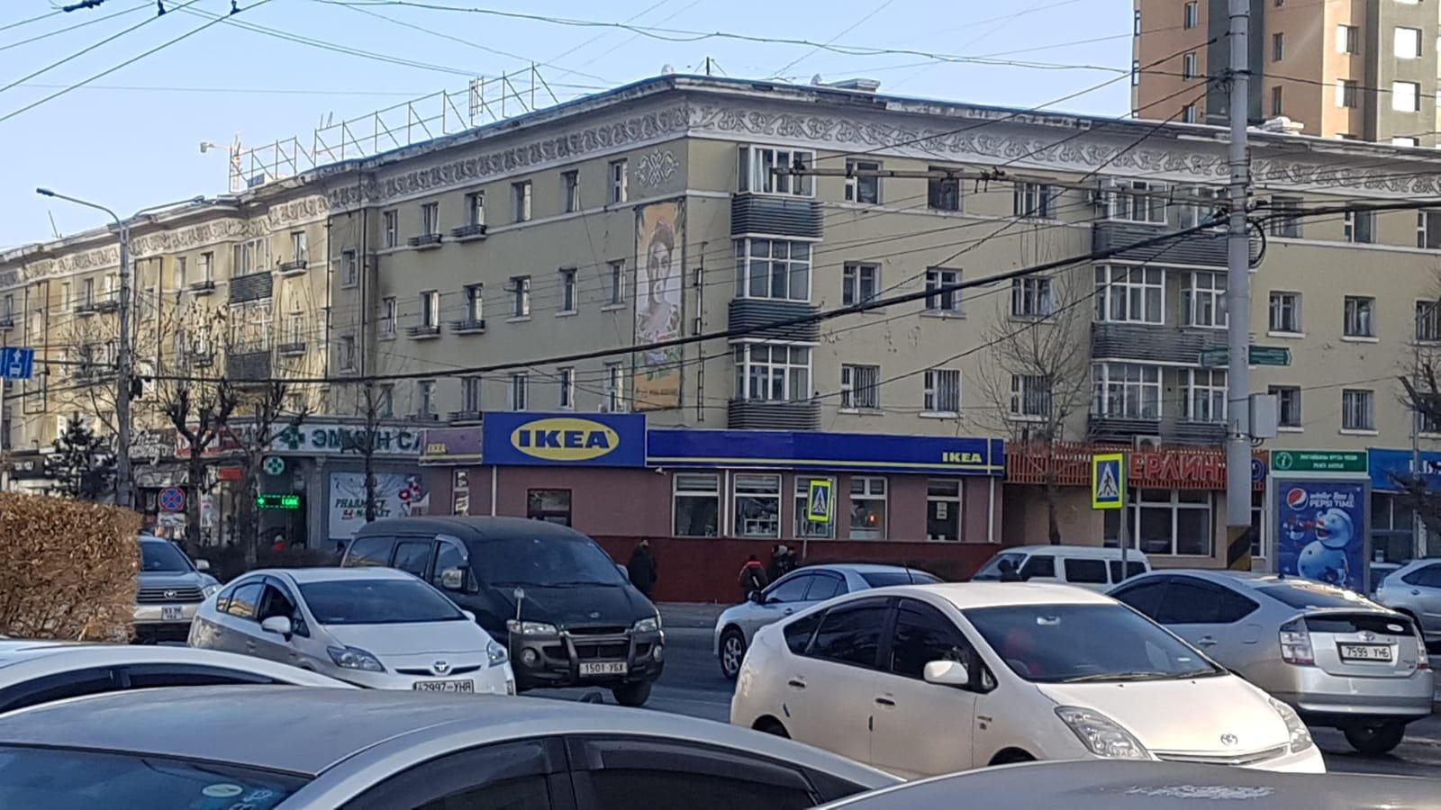 UB Ikea