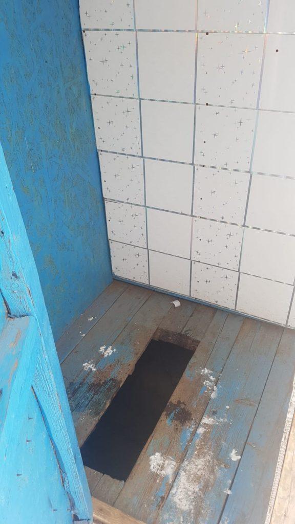 Nomanden-Toilette