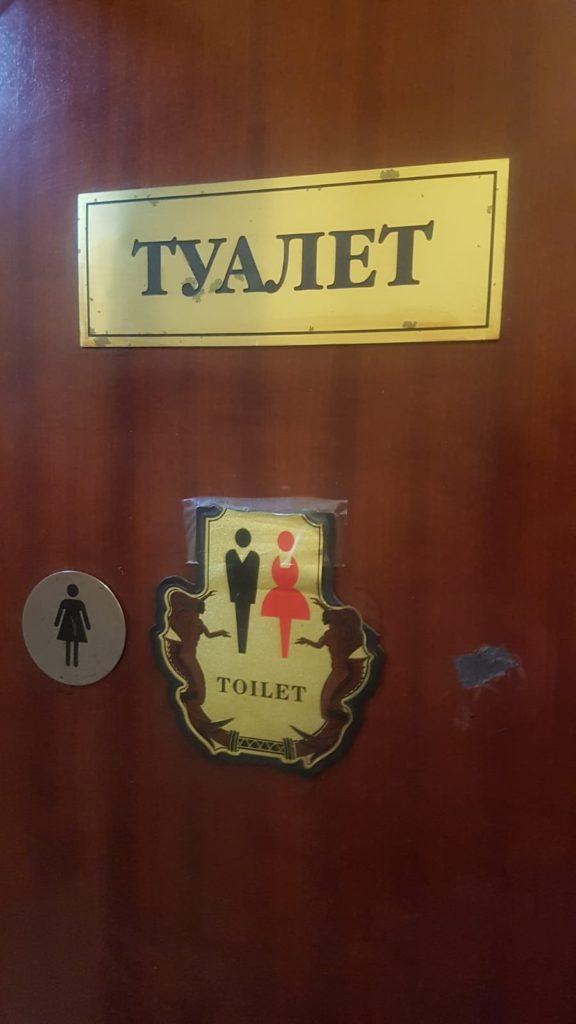 Unisex Toilette