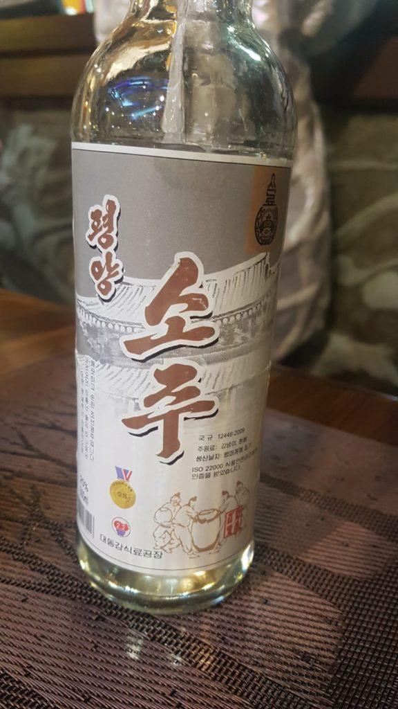 Nordkoreanisches Getränk