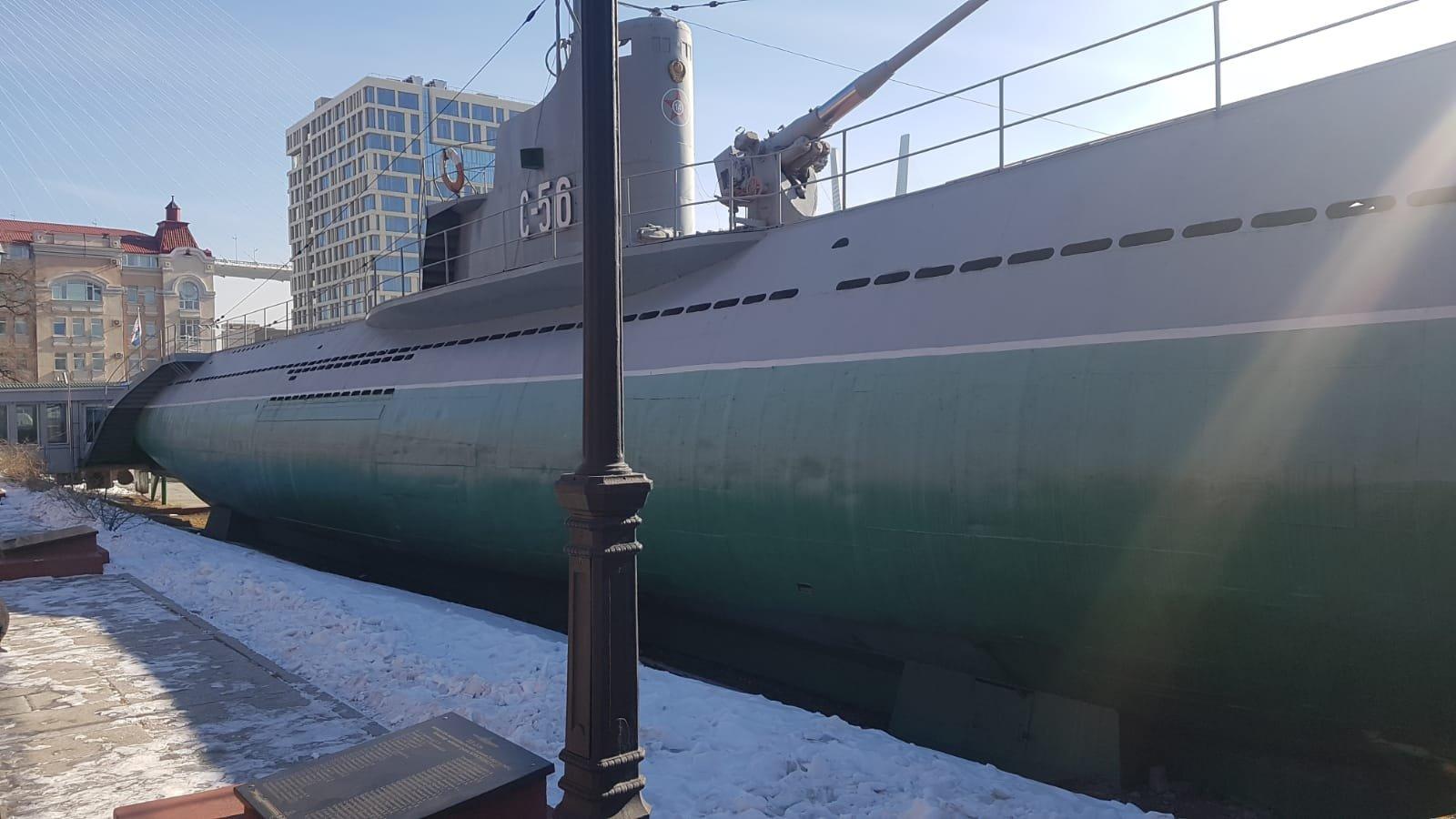 U-Boot-Wladiwostok