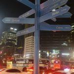 Seoul Orientierung