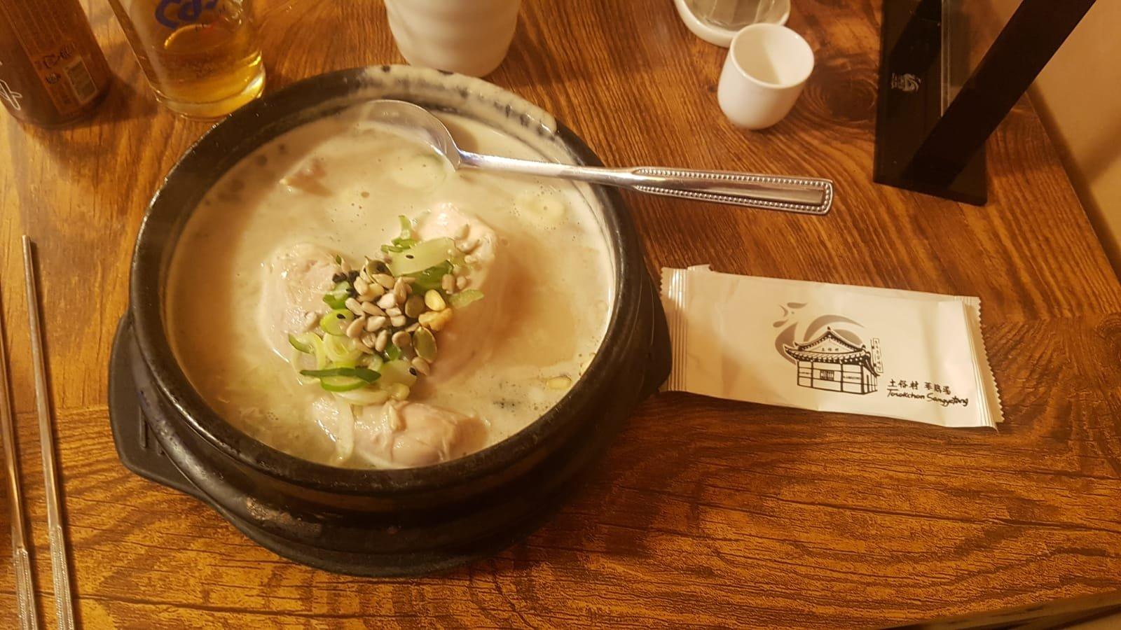 Ginseng-Suppe
