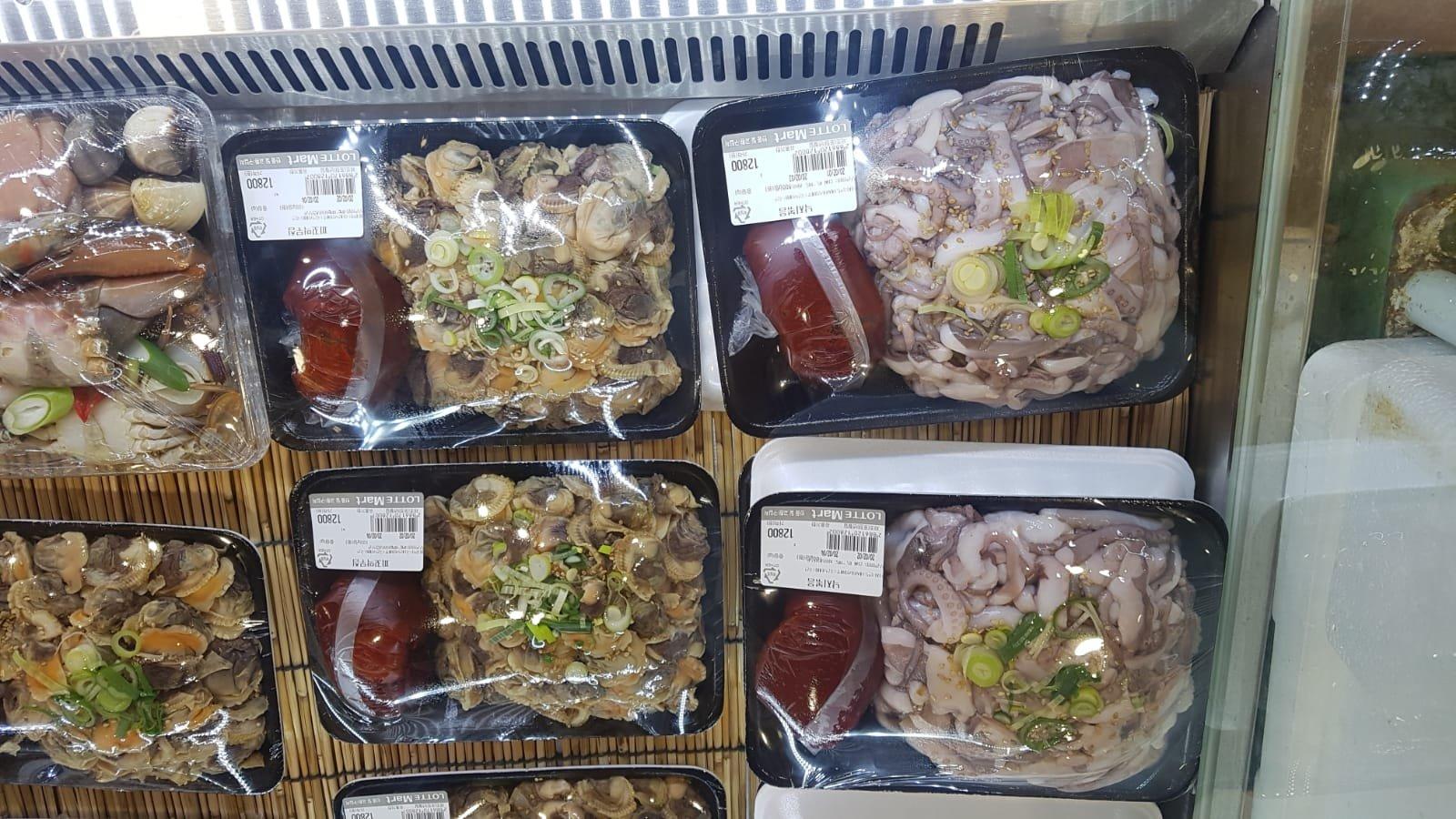 Auswahl aus dem Lotte Markt