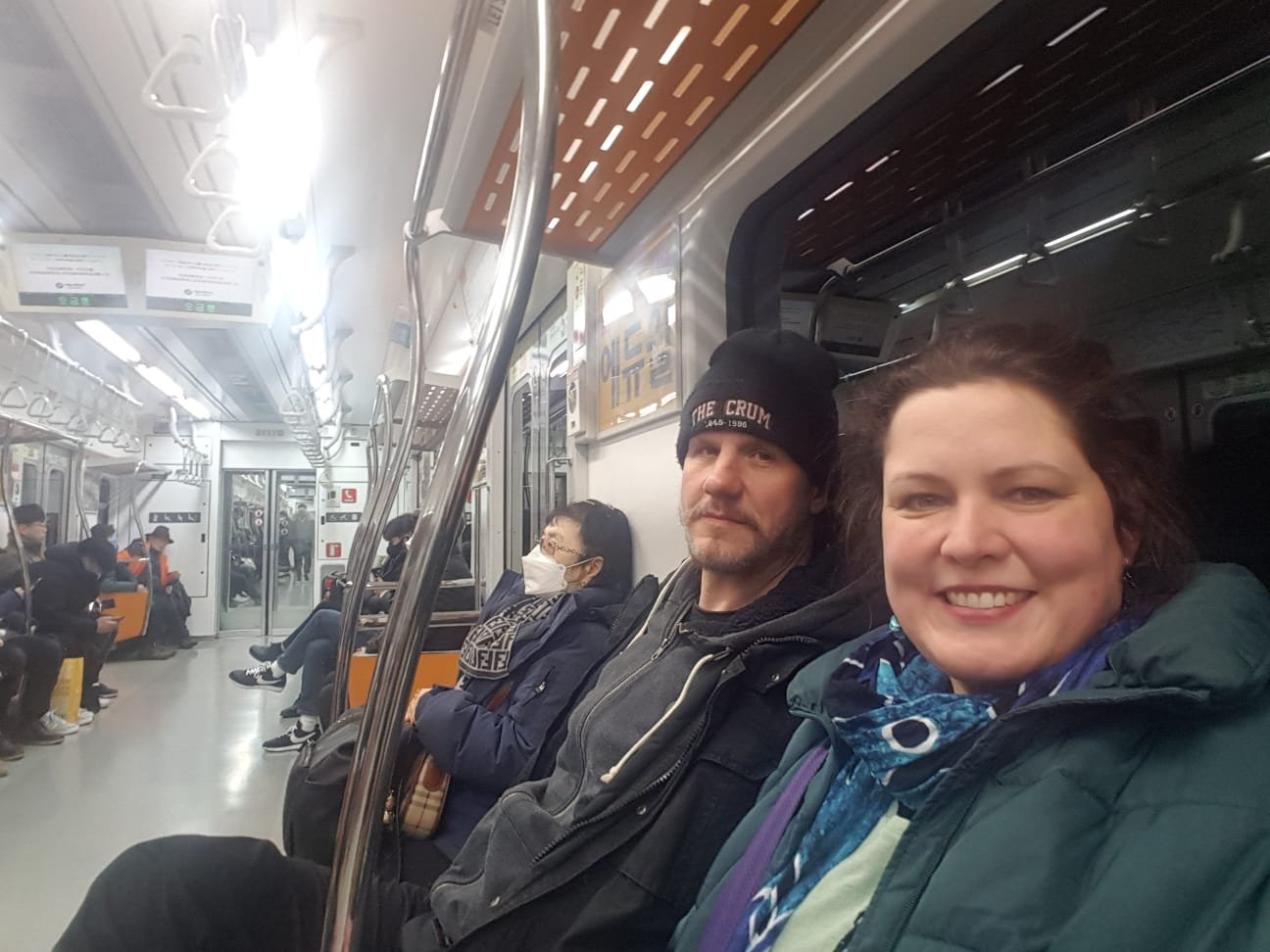 Metro Seoul