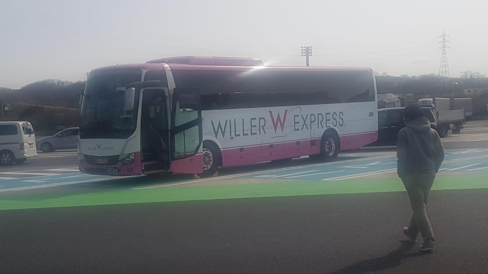 Bus nach Osaka