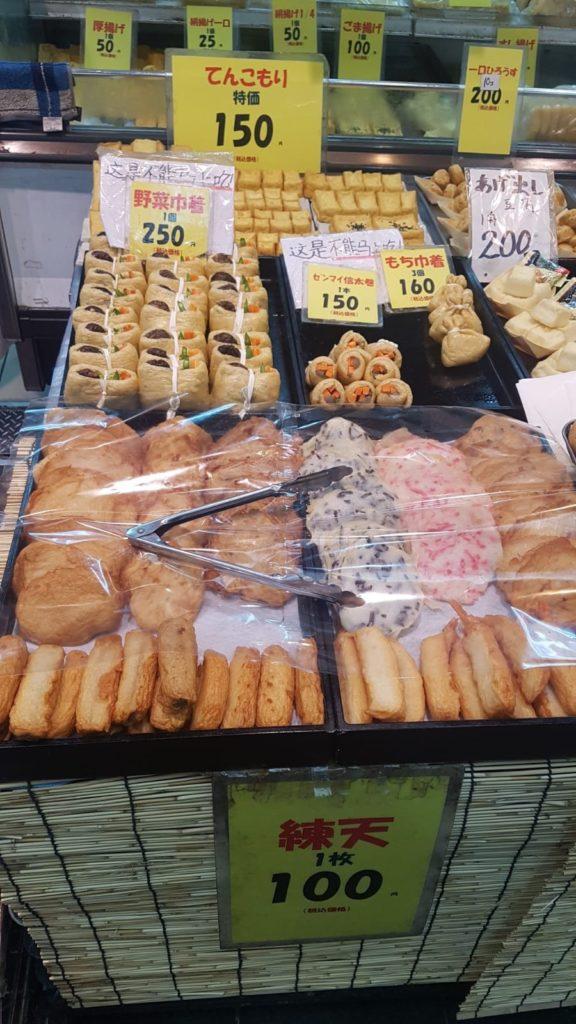 Kurumon-Food-Market