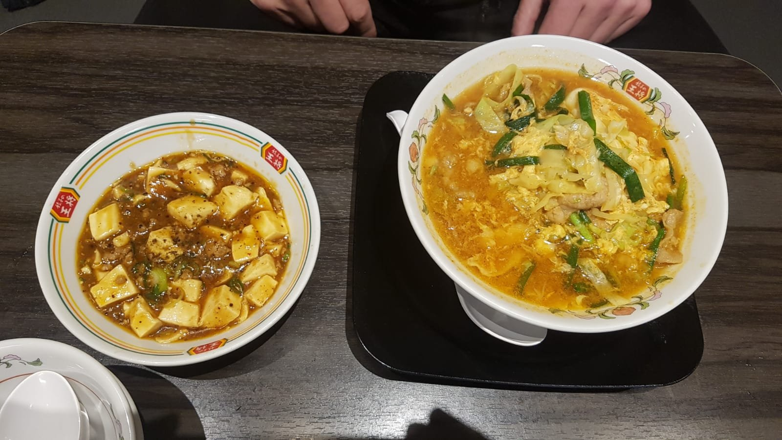 Ramen Suppe Kyoto