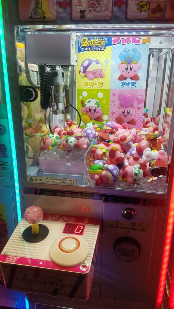 Kuscheltierautomat