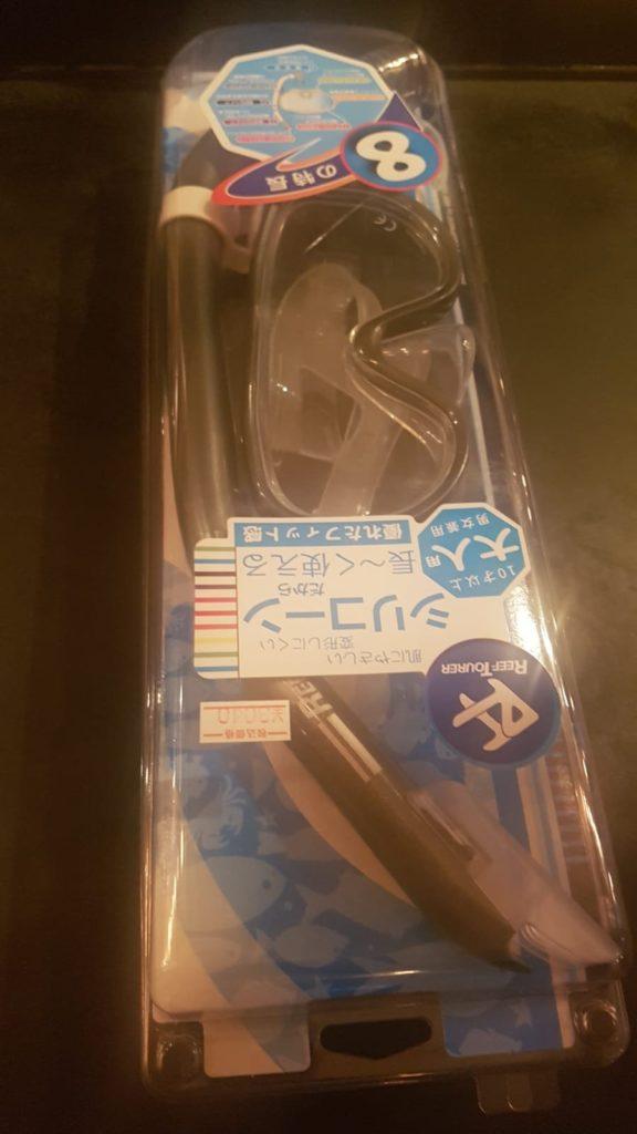 Schnorchel aus Tokio