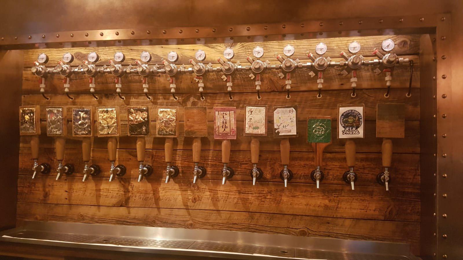 Brauerei in Tokio