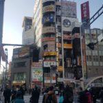 Hochhaus Tokio