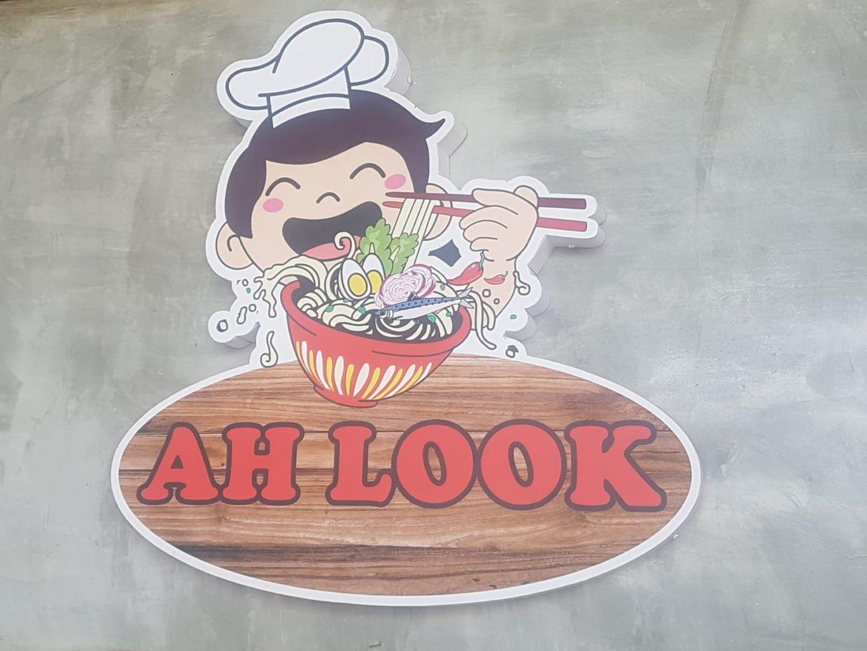Ah Look Restaurant Alor Setar